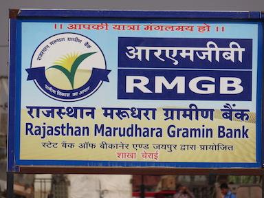 Sign for Gramin Bank