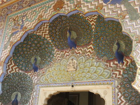 Peacock Gate, Jaipur City Palace