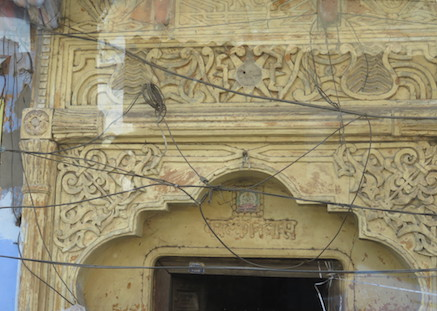 Old City, Agra