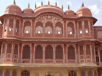Chandra Mahal, Jaipur City Palace